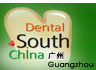 Dental South China (DSC) 2020 - туроператор Транс-Шоу Тур
