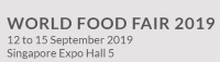 World Food Fair 2019-туроператор ChinaTravel