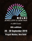 DJGF 2019 - Delhi Jewellery & Gem Fair - туроператор Транс-Шоу Тур