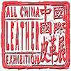 ACLE 2021 - All China Leather Exhibition - туроператор Транс-Шоу Тур