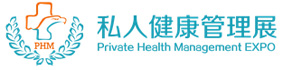 PHMEXPO 2021 - Shanghai International Private Health Management and Medical Customized Service Exhibition - туроператор Транс-Шоу Тур