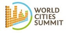 World Cities Summit 2021 - туроператор Транс-Шоу Тур